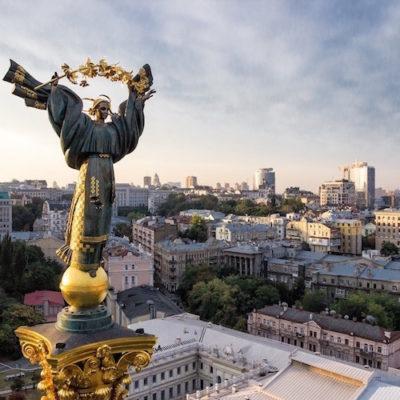 Kyiv's Treasures